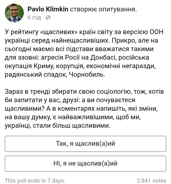 S90429-1943531 Голова МЗС запустив опитування про щастя серед українців