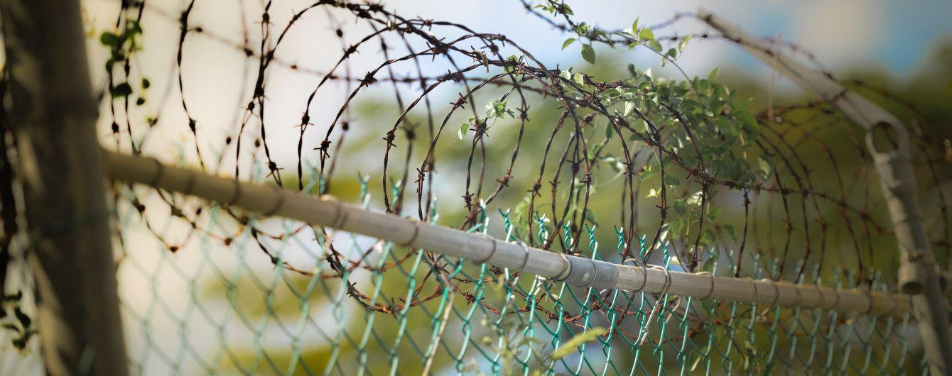 Гатне: чоловіку загрожує 15 років в'язниці за вбивство -  - bd3db9cb97c734856c8edc630ce4b472