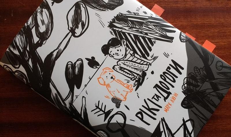 Книга українського письменника увійшла до міжнародного літературного каталогу -  - chytay ua mark livin