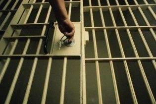 Прокуратура виявила порушення в медичних відділах в'язниць - ув'язнення, прокуратура Київщини, медичні установи, медичне обслуговування, київщина, в'язниця - i083212