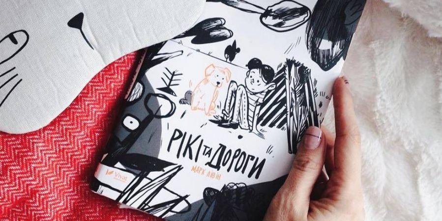Книга українського письменника увійшла до міжнародного літературного каталогу -  - image 3