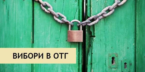 Уряд схвалив законопроект, який унеможливить затягування через суди процесу об'єднання громад - ОТГ, децентралізація - main image 569d5570396714ddcbb6302d6d7cb8c2