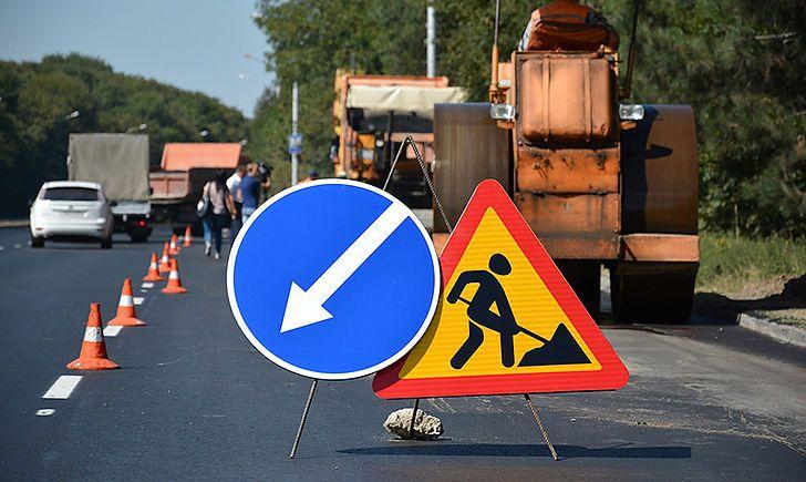 "remontdorog-d0ae52bb6391cac5fc2477baaacc66a1 ""Київавтодор"" перекрив вулицю поблизу Кільцевої"