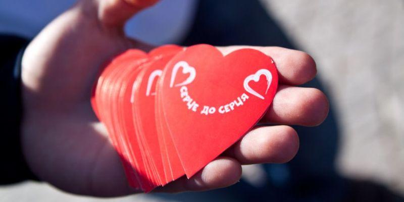 """serdce-k-serdcu Броварчан запрошують взяти участь у  XIV Всеукраїнській акції """"Серце до серця"""""""