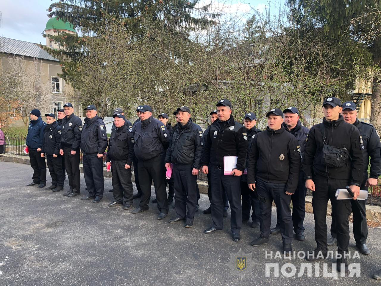 Поліція цілодобово охоронятиме окружні комісії - правоохоронні органи, окружна виборча комісія №96, Нацполіція, Вибори президента України 2019 - vybor1