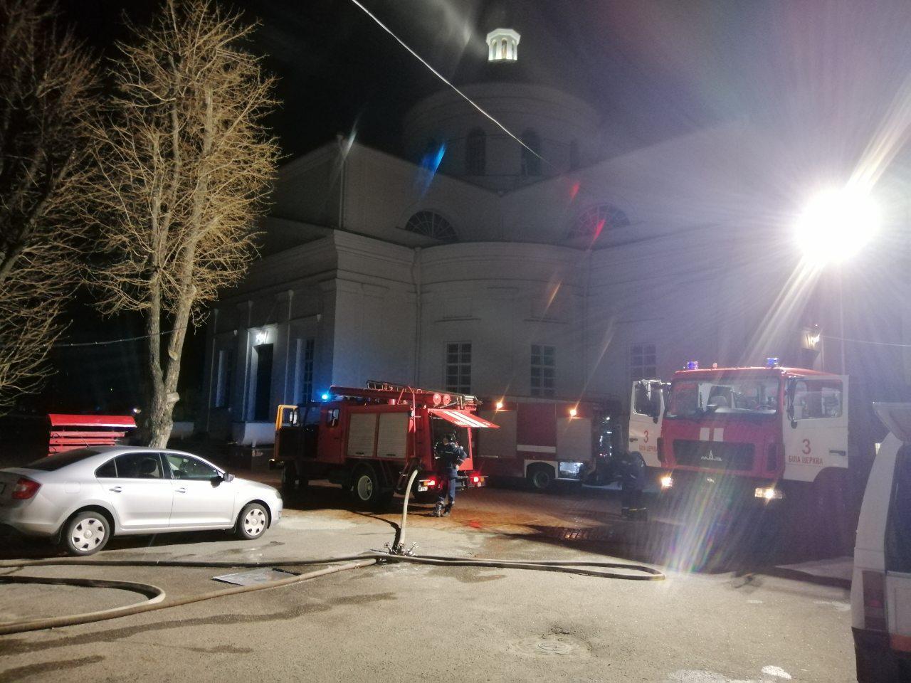 Палаюча Біла Церква: дві пожежі за один день