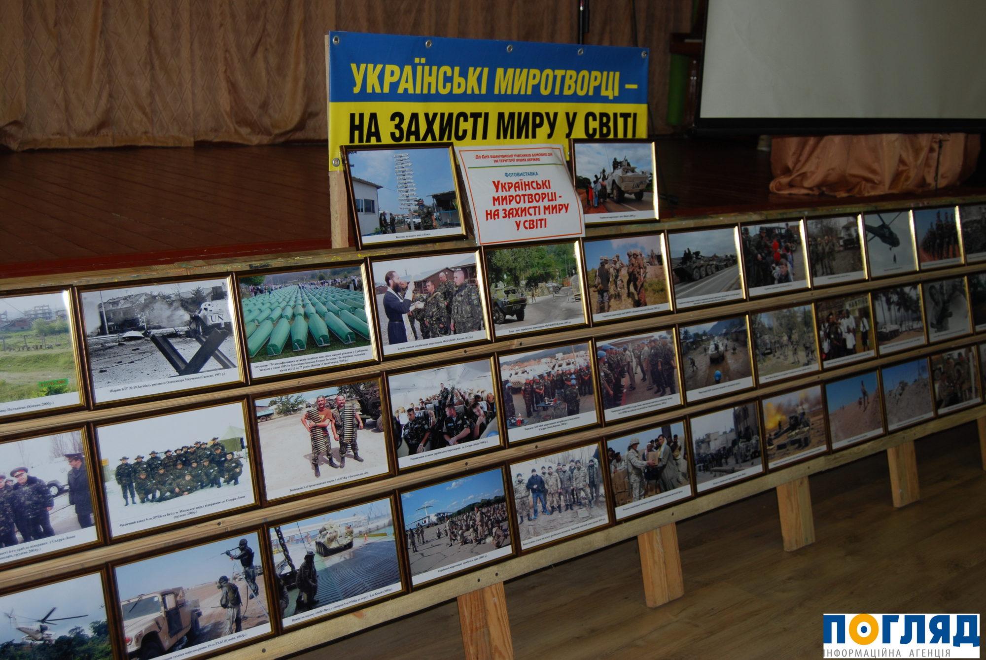 Виставка «Українські миротворці» відкрилась у Глевасівській школі