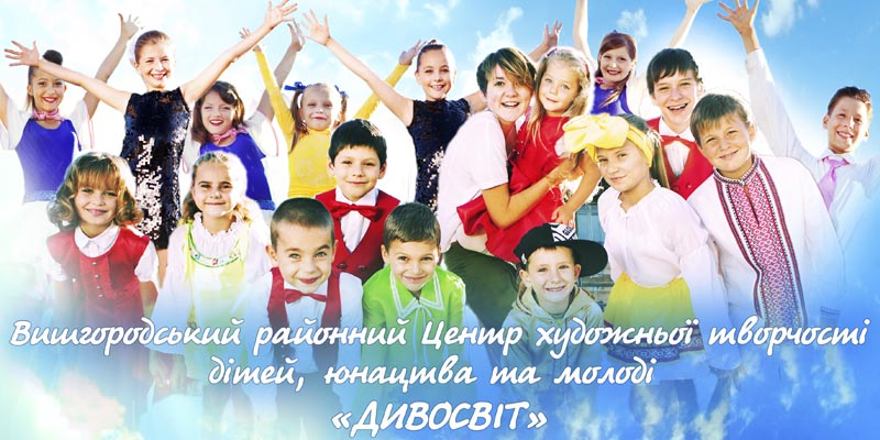 01 JOYFEST.Діти-2019 : у столиці стартував Всеукраїнський фестиваль дитячих театрів