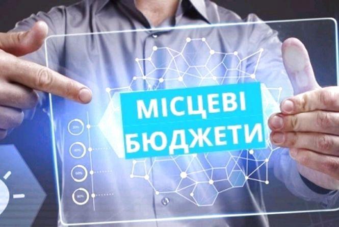 За рік надходження до місцевих бюджетів зросли майже на третину - Україна, ДФС, Державна фіскальна служба - 0506 Mistsevi podatky