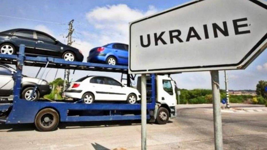 Час «Ч» для євроблях: впроваджуються нові санкції - штрафи, Україна, київщина - 0507 YEvroblyaha
