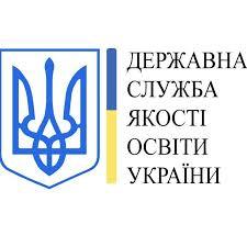 0510_Instytutsijnyj_audyt_derzhsluzhba_yakosti У школах запроваджують інституційний аудит