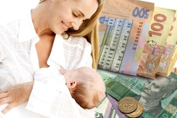 Коли очікувати збільшення «дитячих» виплат? - Указ Президента України, Кабінет міністрів, зміни до бюджету - 0514 Dopomoga dity