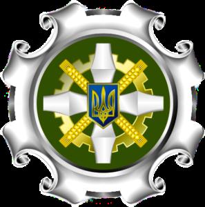 Нові рахунки для сплати єдиного соціального внеску - київщина - 0515 PFU YESV
