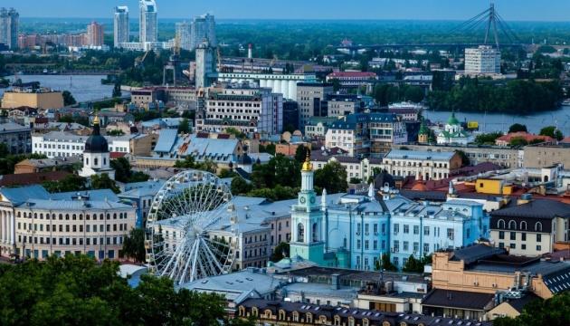 0519_Gardian_pejzazhi Київ увійшов до переліку 10 міст з найгарнішими краєвидами