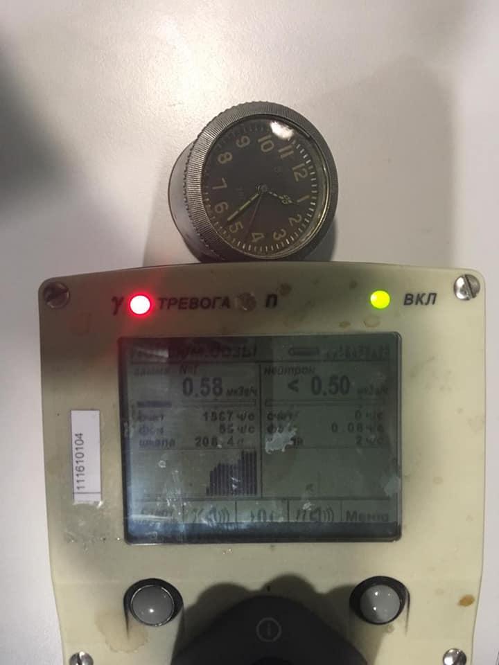 0519_Godynnyk2 Годинник з радіацією як сувенір?