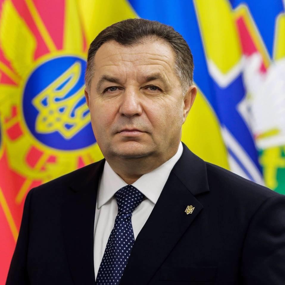 Голова СБУ та Міністр оборони подали у відставку - Україна, Відставка - 0520 Poltorak foto