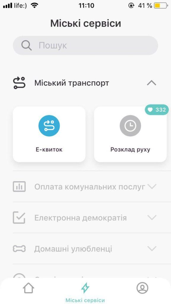 Мобільний додаток спростить доступ до електронних сервісів Києва - мобільний додаток, КМДА, Київ, Kyiv Smart City - 0524 Mobdod2
