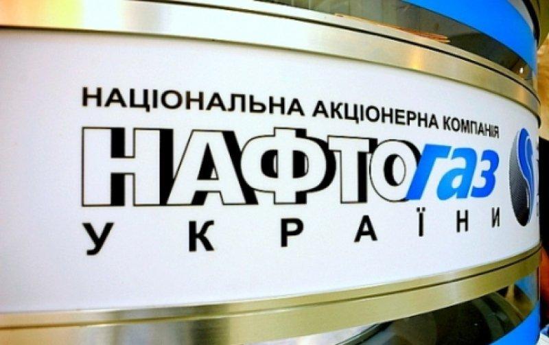 НАК «Нафтогаз» обіцяє з липня здешевшання газу для українських споживачів - Україна - 0527 NAK Naftogaz1