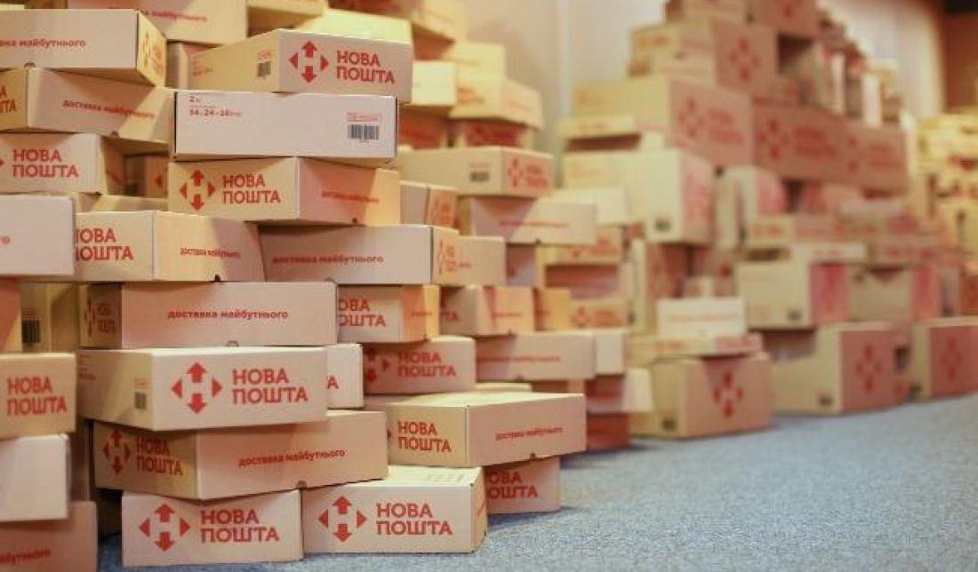 «Нова Пошта» відмовляється від пінопласту на користь паперу вторинної переробки - еко - 0605 nova poshta