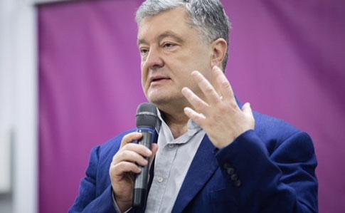 """""""Жити по-новому"""": Блок Петра Порошенка отримав нову назву -  - 06830d2 2 1"""
