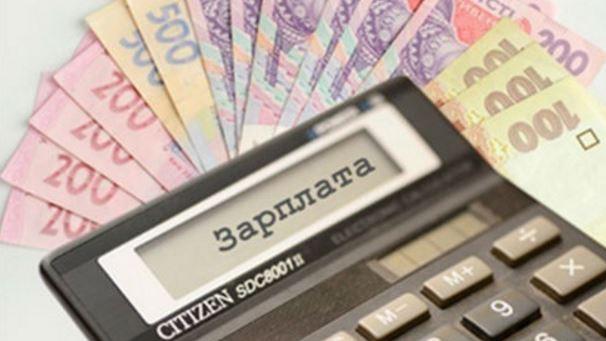 На Київщині найвищі зарплати у працівників складів, найменші – у бібліотекарів - зарплатня - 1 272