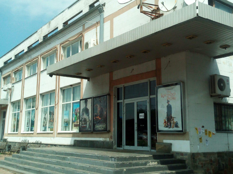 Бориспіль: судова тяганина за кінотеатр продовжується -  - 10 3 1500x2000