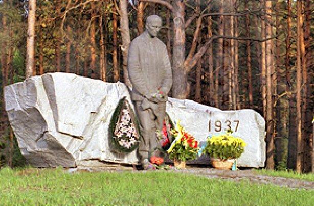 В Україні вшановують жертв політичних репресій -  - 10405