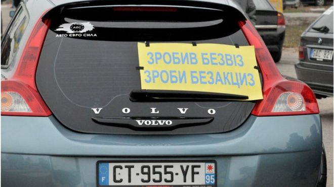 """106954820_euroavto2 """"Євробляхерів"""" почнуть штрафувати через три місяці"""