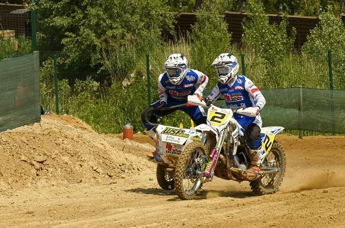 Буча: як пройшов Чемпіонат світу з мотокросу (фоторепортаж) -  - 13