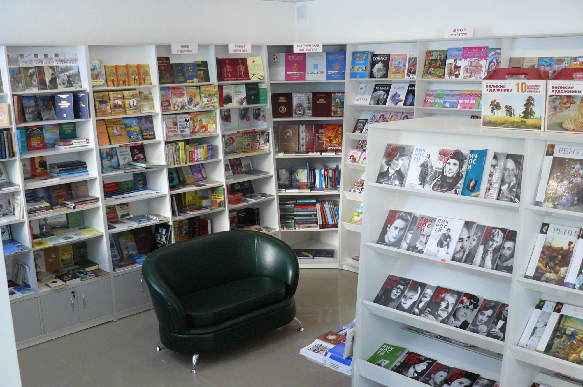 Які книжки мають потрапити до бібліотек – прийом пропозицій -  - 1358514115 p1090741 2000x1328