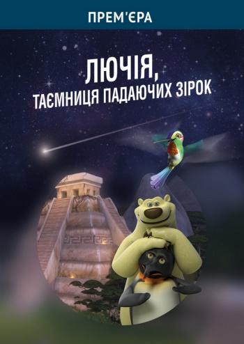 1534288622_ImageBig636791833262700260 Куди піти на вихідні у Києві та в Київській області. Афіша концертів, виставок, фестивалів та театральних вистав   4 - 5  травня 2019 року