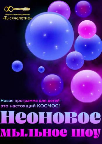1551682250_ImageBig636828032772261187-1 Куди піти на вихідні у Києві та в Київській області. Афіша концертів, виставок, фестивалів та театральних вистав   4 - 5  травня 2019 року