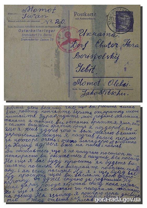 1556972789_29-momot-van-do-momota-oleksya-yakovicha На Бориспільщині шукають родичів людей поневолених нацистами