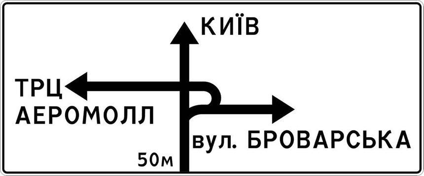 Близько 100 людей проігнорували нові правила ПДР у Борисполі -  - 1557231661 4234234545245
