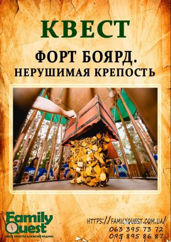 Куди піти на вихідні у Києві та в Київській області. Афіша концертів, виставок, фестивалів та театральних вистав  1-2 червня 2019 року -  - 1577336050 ImageBig636874770518196324
