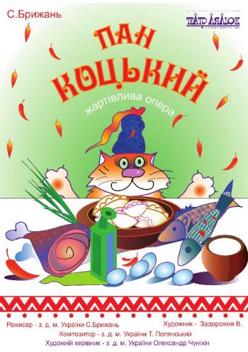 Куди піти на вихідні у Києві та в Київській області. Афіша концертів, виставок, фестивалів та театральних вистав  1-2 червня 2019 року -  - 1611370563 ImageBig636934436545046508