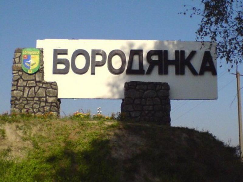 1705_yaskravi-dity Цьогоріч місцем проведення обласного етапу «Яскраві діти України» обрано Бородянку