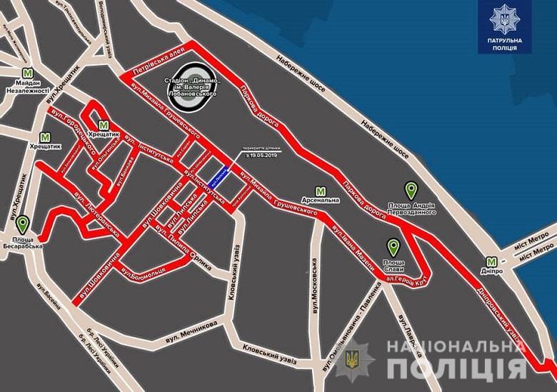 1805_obmezhennya 19-20 травня ряд вулиць у Києві перекриють