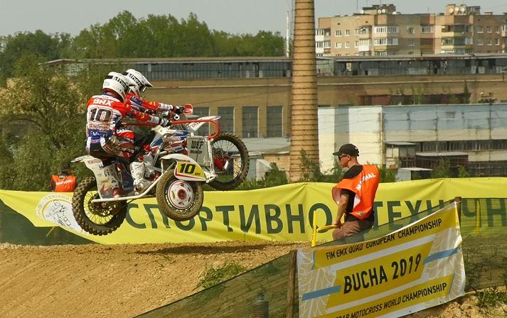 Буча: як пройшов Чемпіонат світу з мотокросу (фоторепортаж) -  - 19