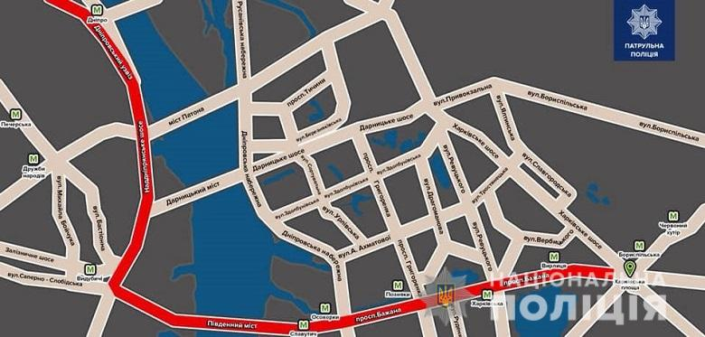 1905_obmezhennya2 19-20 травня ряд вулиць у Києві перекриють