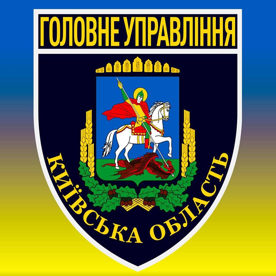 Інформація про ДТП та зникнення працівниці прокуратури не підтвердилася -  - 20139756 1420960841292417 83083640602239046 n