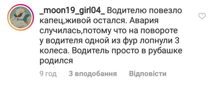 20190517_083040 Жахлива ДТП на Житомирській трасі: біля села Бузова зіштовхнулися дві фури