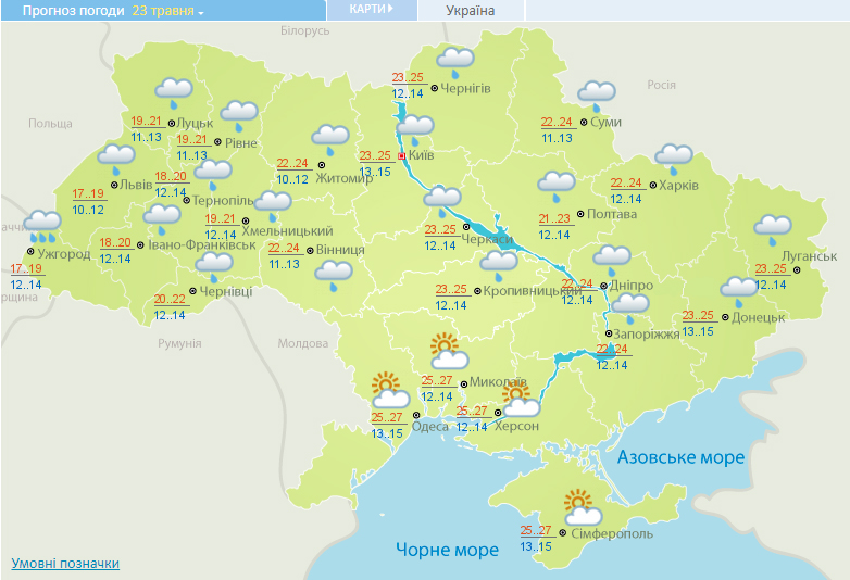 Прогноз погоди на 23 травня: Київщина продовжить вмиватися дощами - прогноз погоди, прогноз, погода - 2305 pogoda