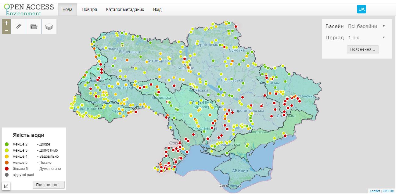 В Україні з'явилася мапа для моніторингу стану води: де найбрудніші річки на Київщині? - якість води, Вода - 2405 voda3