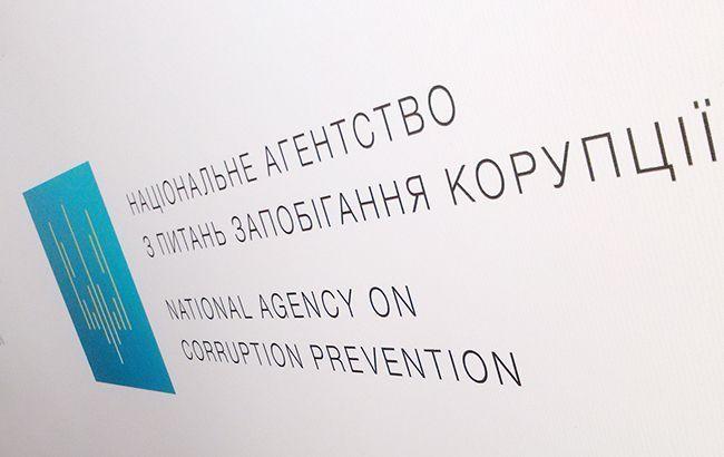 НАЗК внесло припис щодо врегулювання конфлікту інтересів білоцерківського лікаря - Корупція, конфлікт інтересів - 24b2d0a 24 id8515 650x410  1  3 650x410 1 650x410