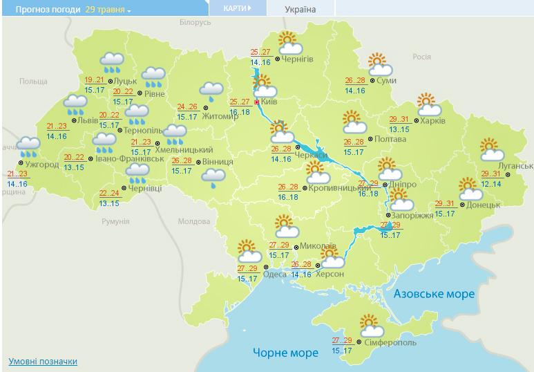 29 травня на Київщині буде сухо та сонячно - прогноз погоди, погода - 2905 pogoda