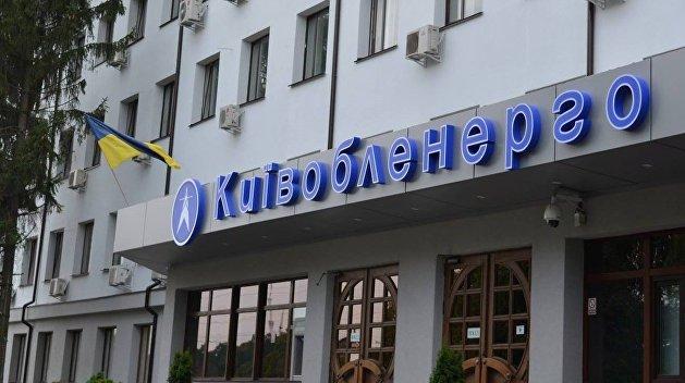 """У """"Київобленерго"""" звільнили керівництво -  - 39b5f641e4e20574d565490c6b2746cf"""