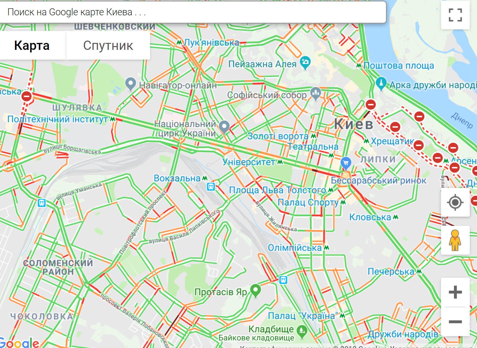 Затори у Києві: на яких вулицях обмежений рух - інавгурація, затори, водії, авто - 4567jkn