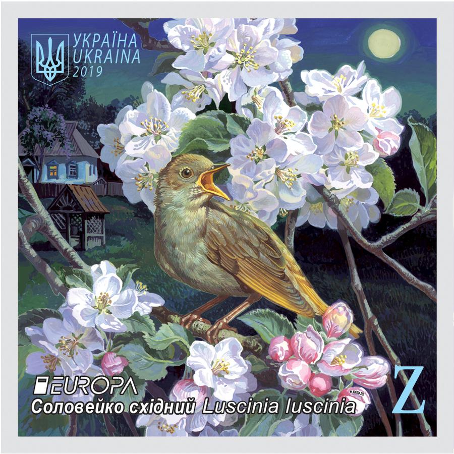 Пернаті як символ держави :  PostEurop презентує найкрасивіші марки країн із птахами 2019 -  - 523328