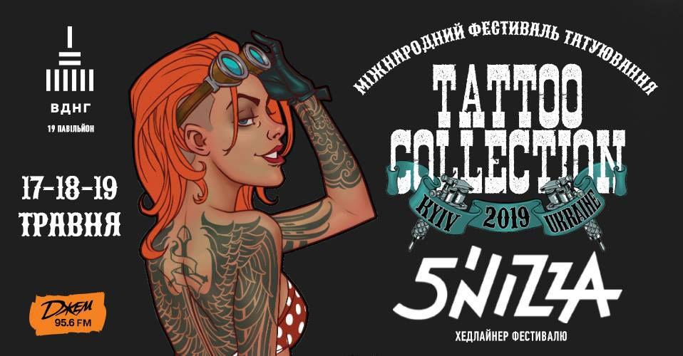 За кілька днів у столиці розпочнеться фестиваль мистецтва татуювання -  - 53088207 2582693041760394 408195396913856512 n